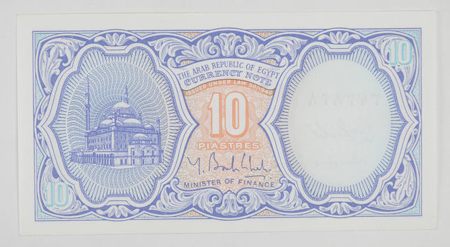 The Arab Republic of Egypt 10 Piastres