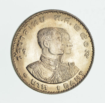 Uncirculated 1966Thailand20 BahtCoin - Fifth Asian Games