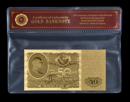 USSR/Russia 50 Rubles- Beautifully Displayed Replica Bank Note