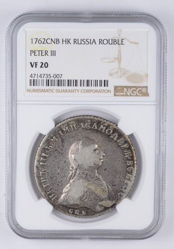 VF20 1762 CNB HK Russia 1 Rouble - Peter III - Graded NGC