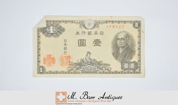 Vintage Japanese Paper Money Currency - Great Note from Japan