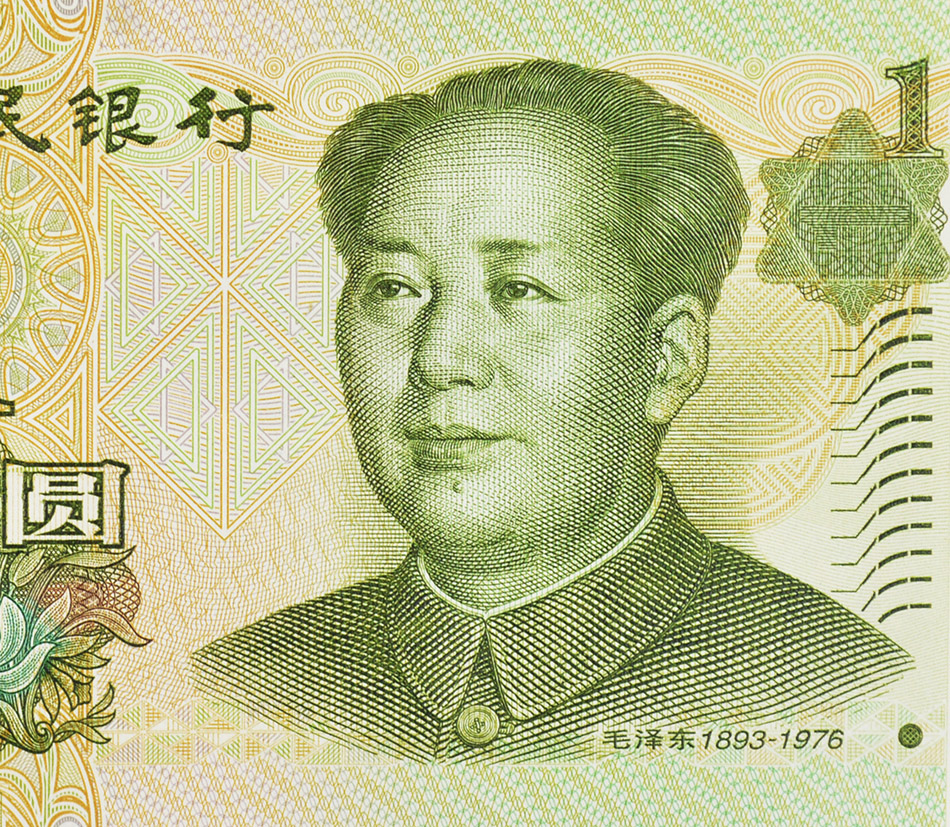 1 Chinese Yuan Note Great Way To