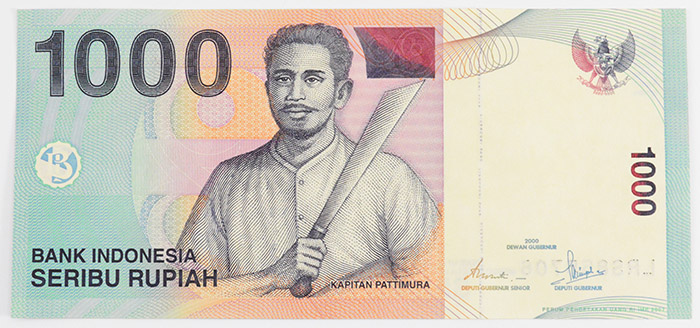 1 000 Indonesian Rupiah Note Great Way To Invest In Currency Foreign Exchange