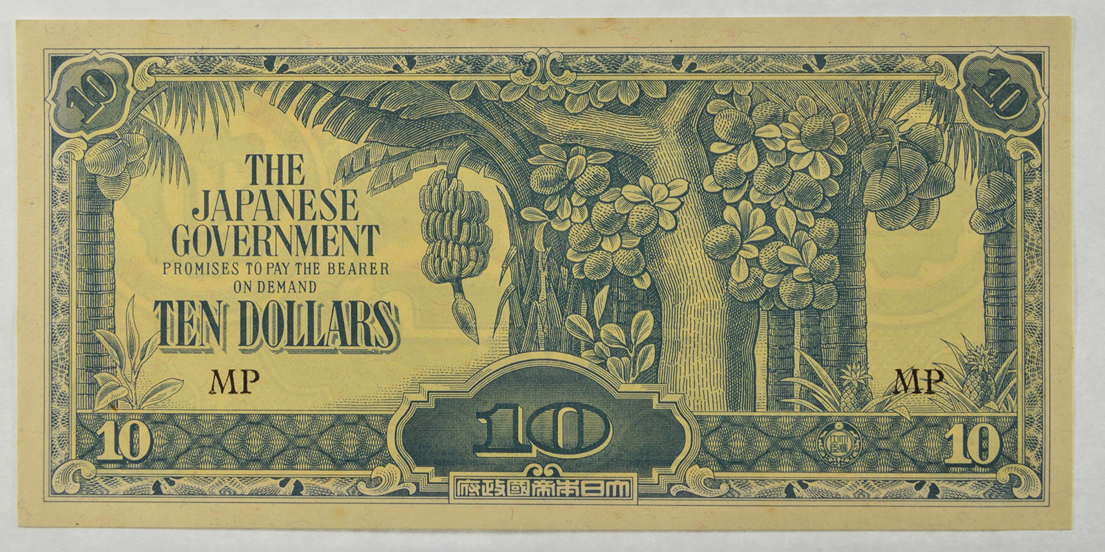 1940s The Japanese Government 10 Ten Dollar Japan