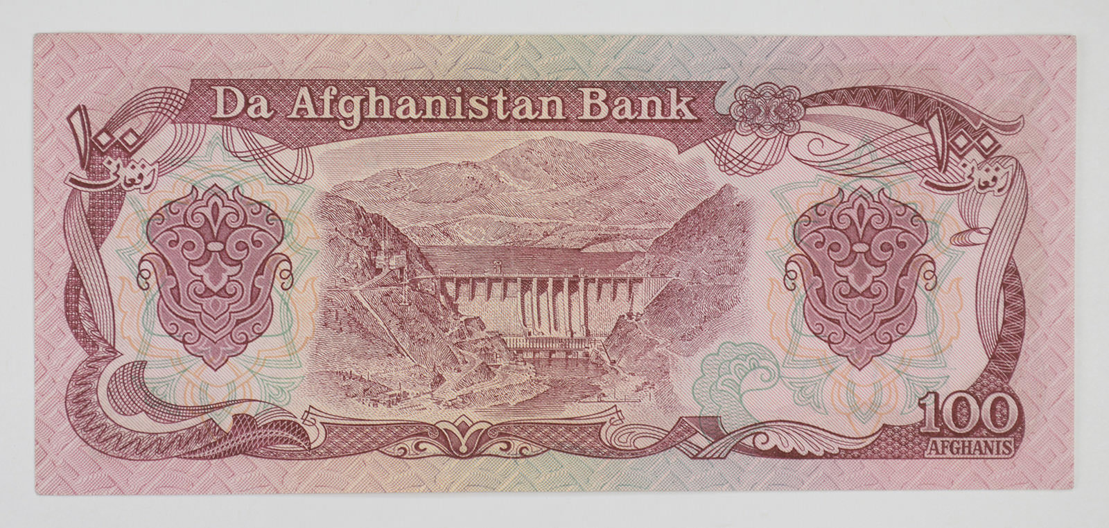 Image 1 Of 2 Afghanistan Currency
