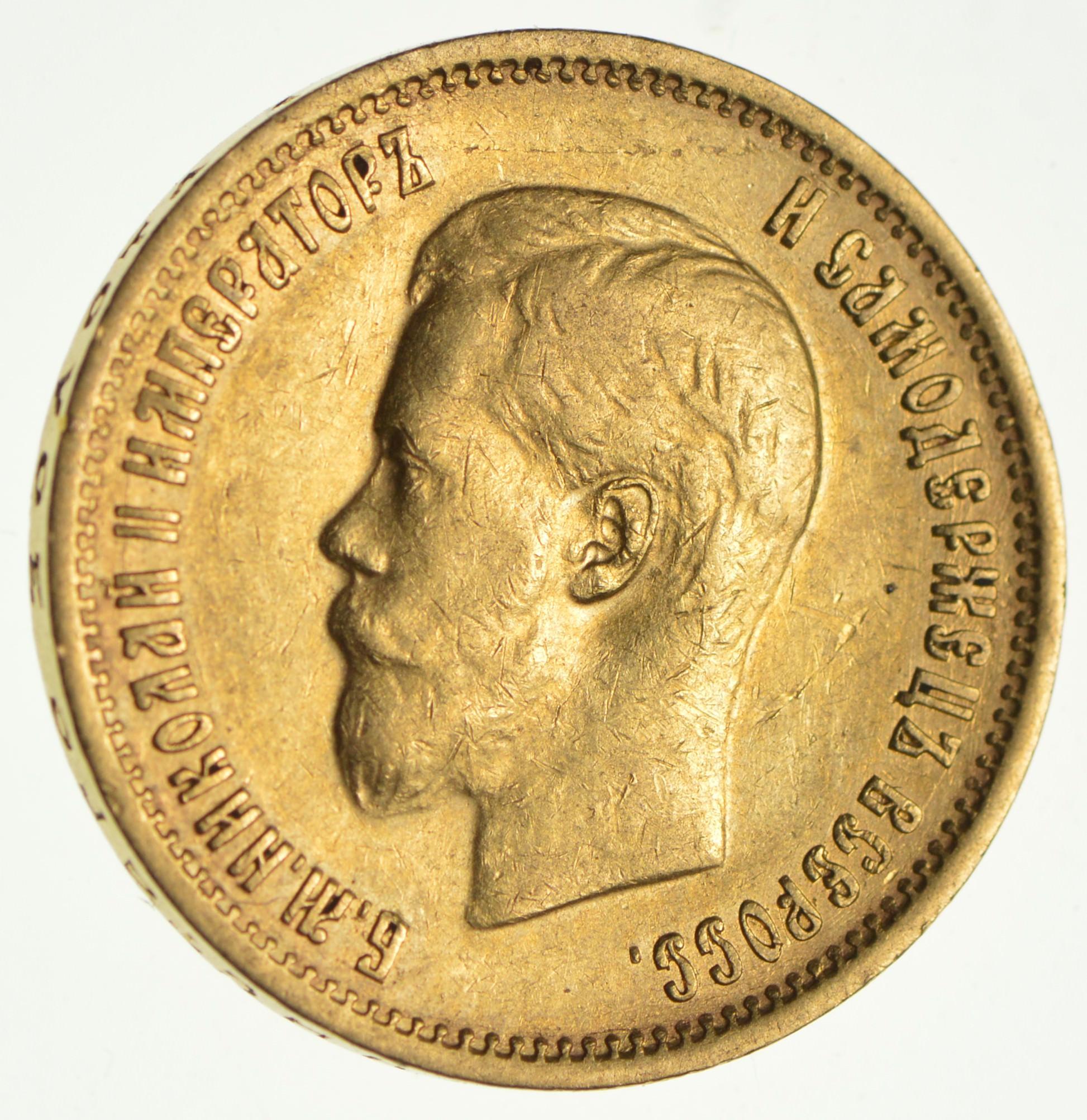 1899 coin
