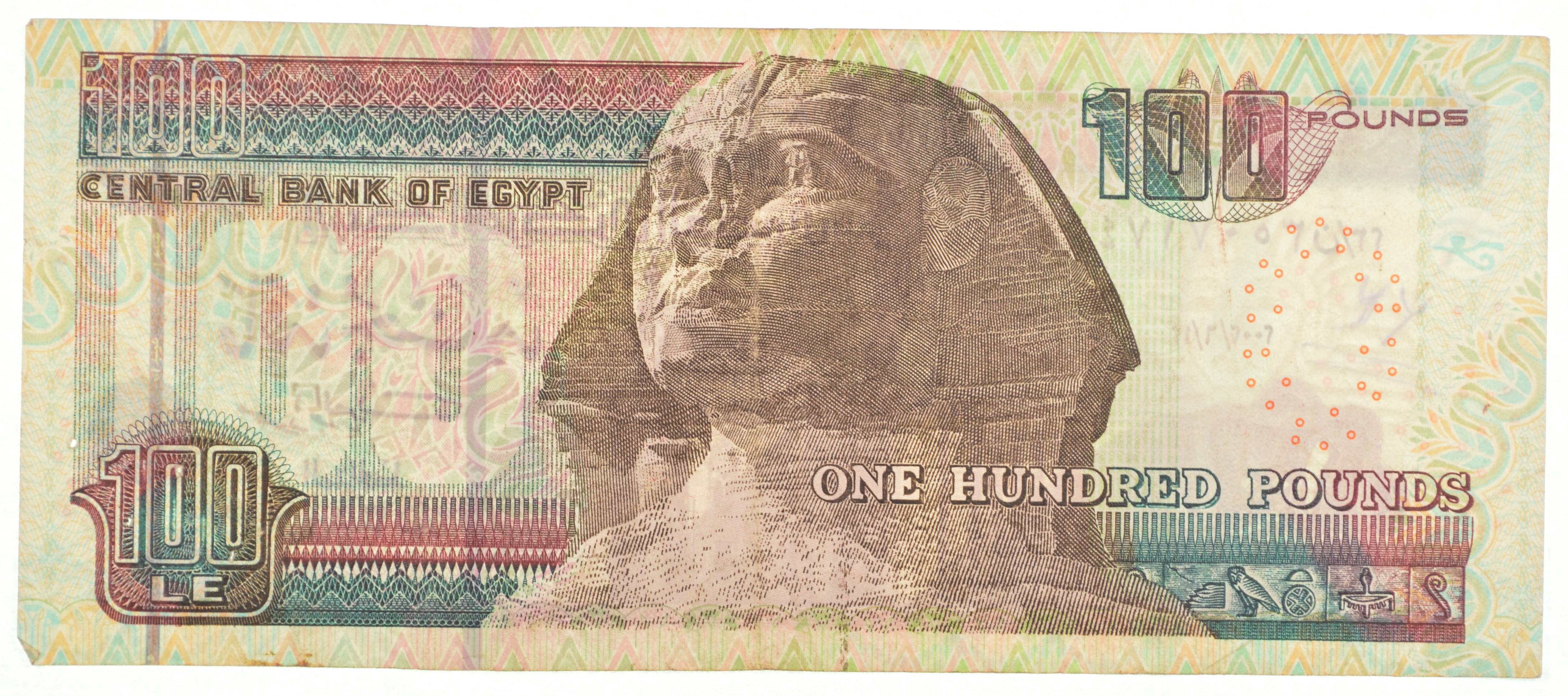 Image 1 Of 2 Historic Egyptian Paper Money Currency