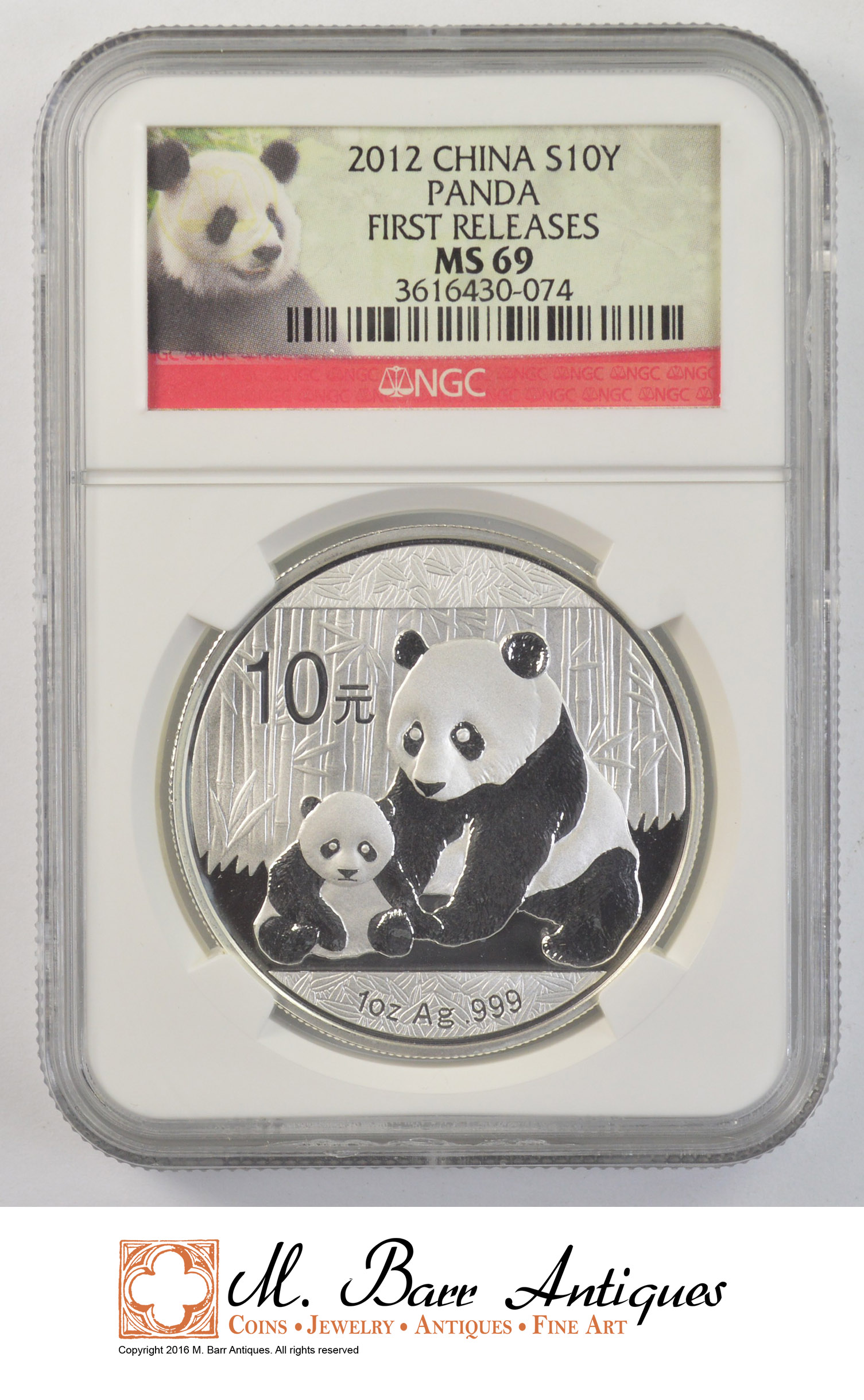 176965 2012 China 10 Yuan Silver Panda PCGS MS-69 First Strike
