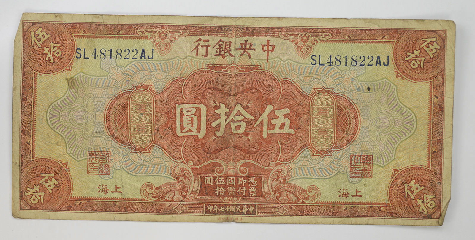 chinese currency notes and coins