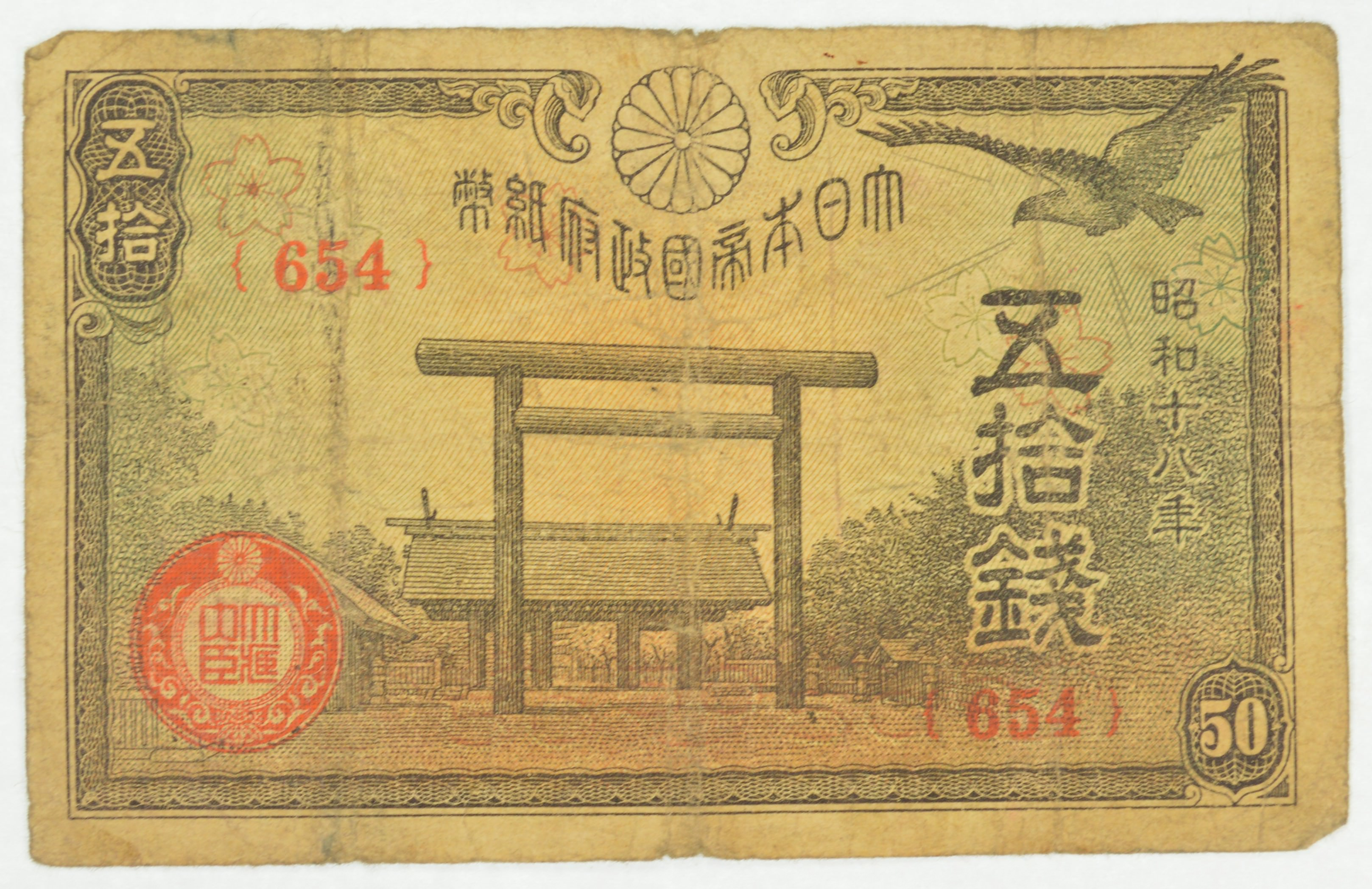 japan currency coins images