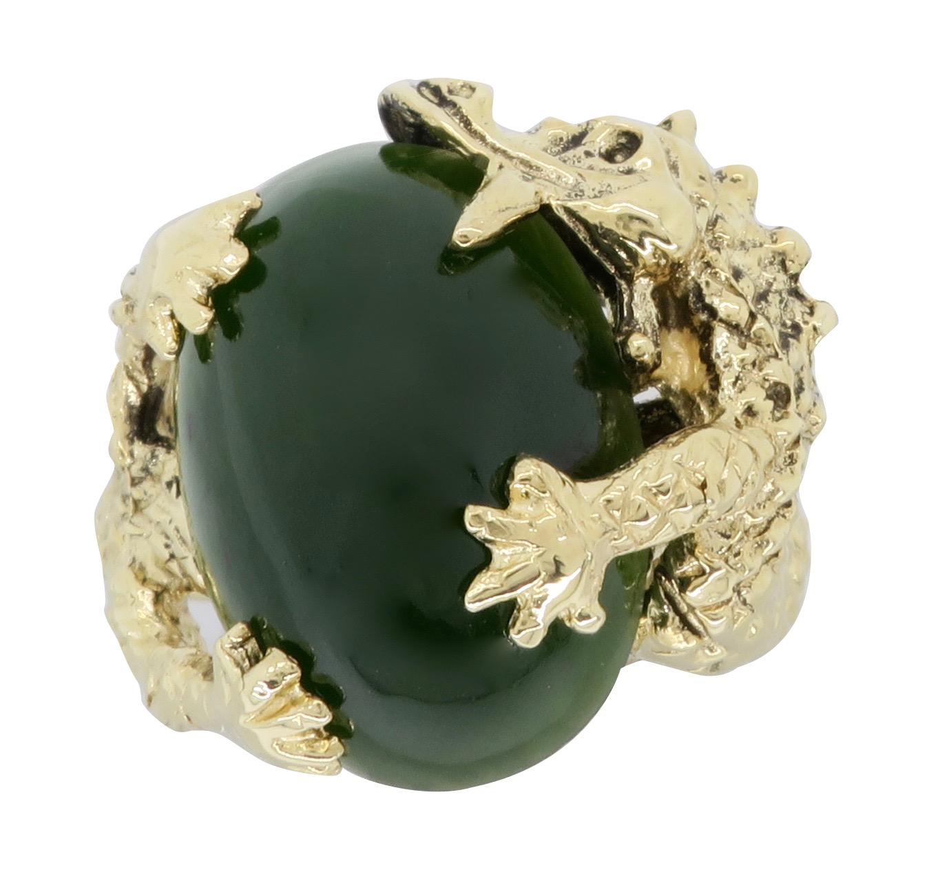14k Yellow Gold Jade Ring Property Room
