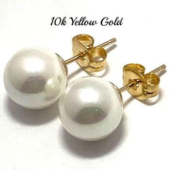 10k Yellow Gold Water Fresh Pearl 8mm in Diameter Stud Earrings