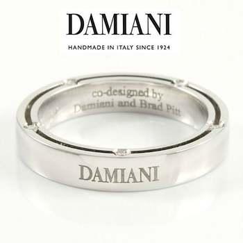 Authentic Brad Pitt & Damiani Men's Solid 18K White Gold Diamond Band Ring sz 7