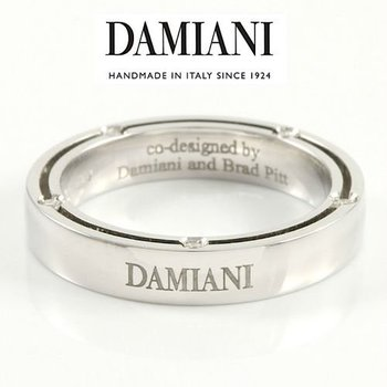 Authentic Brad Pitt & Damiani Men's Solid 18K White Gold Diamond Band Ring sz 7