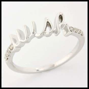 "Solid 10k White Gold, 0.08ctw Genuine Diamonds ""Wish"" Ring sz 7"