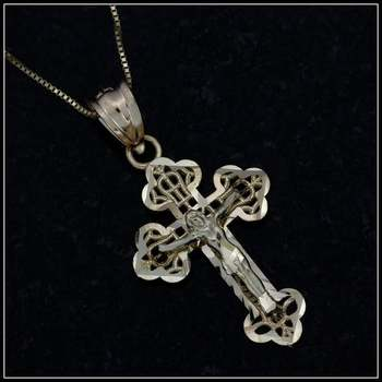 Solid 10k Yellow Gold Cross Necklace