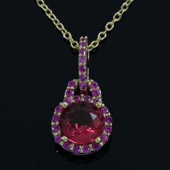 Solid .925 Sterling Silver with Yellow Gold Overlay, 1.50ctw Ruby Necklace
