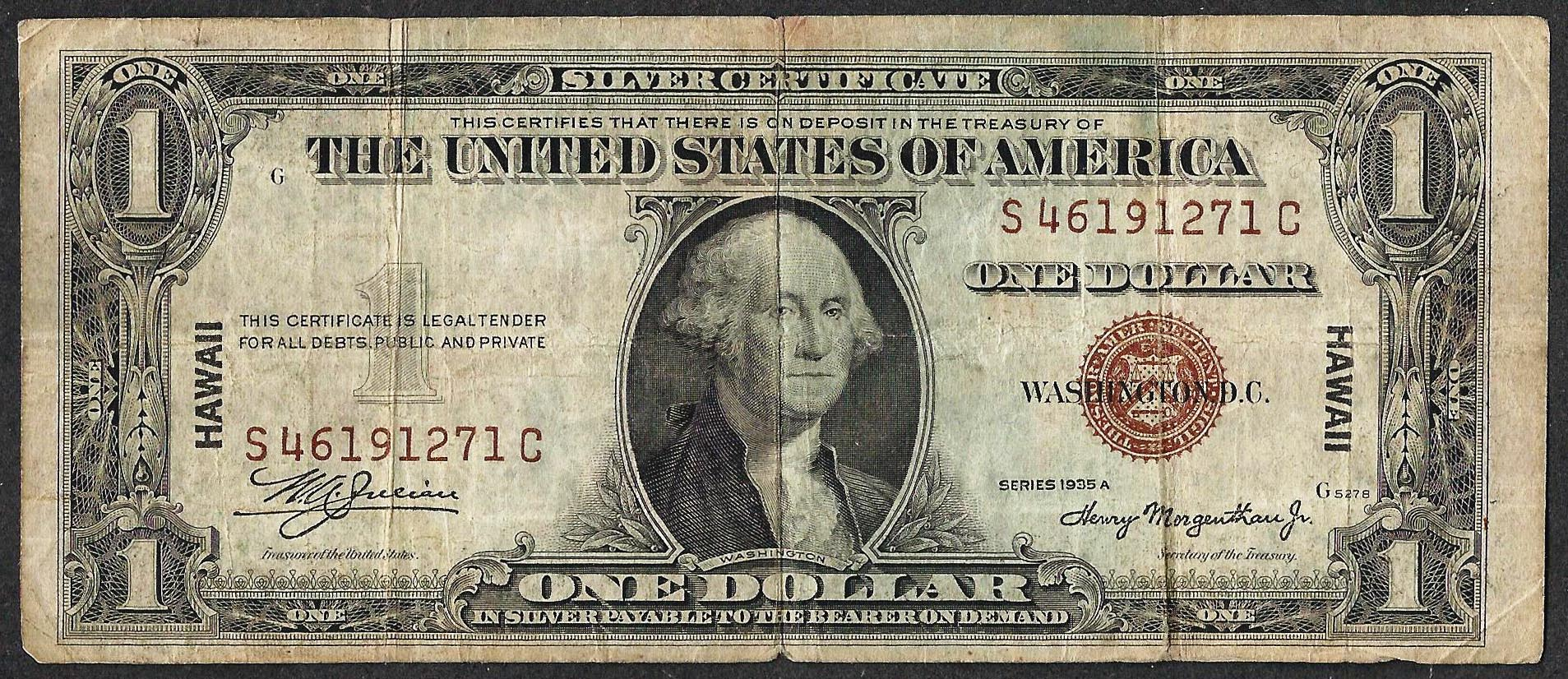 1935a 1 Hawaii Silver Certificate Wwii Emergency Note Property Room