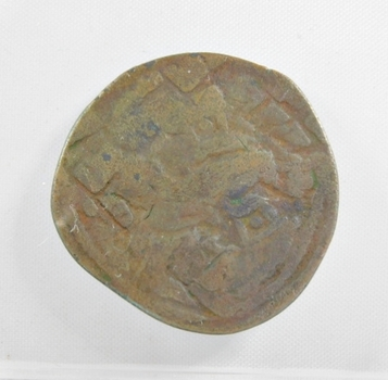 1059-1067 AD Constantine X Bust of Emperor with Glob. Cruc.