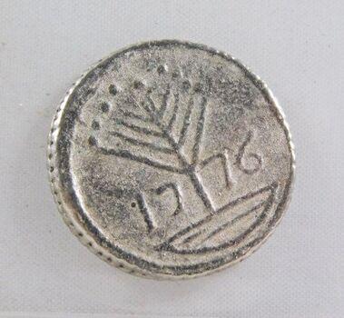 1776 New Hampshire Half Penny Replica