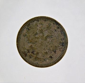 1897 A Russia Silver 5 Kopeks