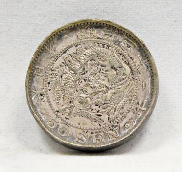 1899 Japan Silver 50 Sen
