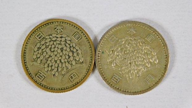 (1959) Japan Silver 100 Japanese Yen