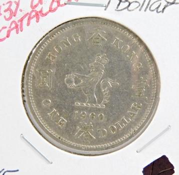 1960 Hong Kong 1 Dollar - Nice Detail