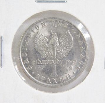 1971 Greece 1 Drachma - Brilliant Uncirculated