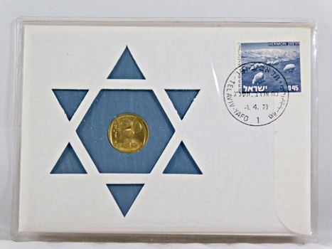 1973 Israel 5 Agorot Coin and 45 Agorot Stamp + History On Coin and On Stamp in FDC