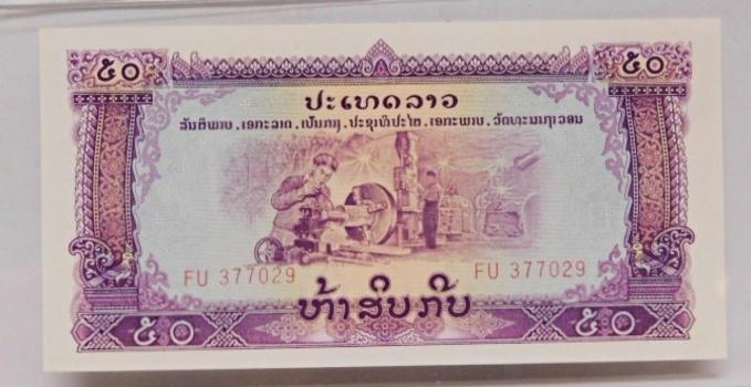 1975 Laos 50 Kip Uncirculated Bank Note