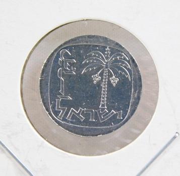(1980/1982) Israel New Agora - Brilliant Uncirculated