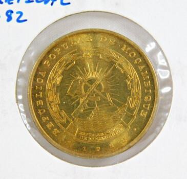 1982 Mozambique 1 Metical High Grade
