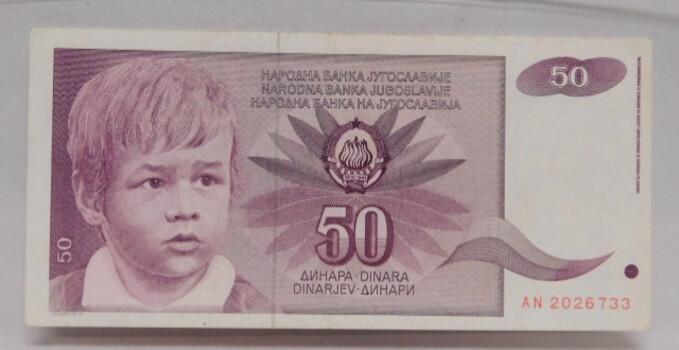 1990 Yugoslavian 50 Dinara Crisp Uncirculated Banknote
