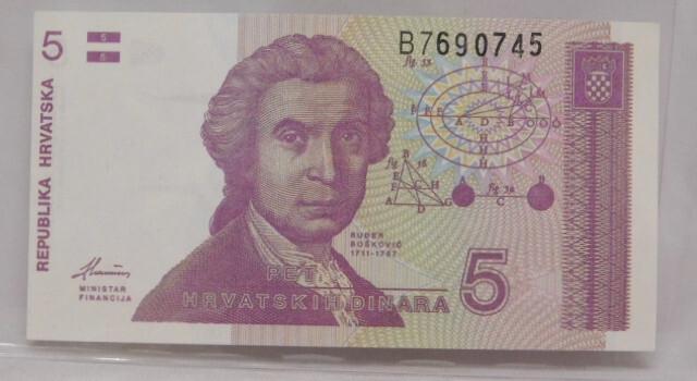 1991 Croatian Republika Hrvatska 5 Dinar