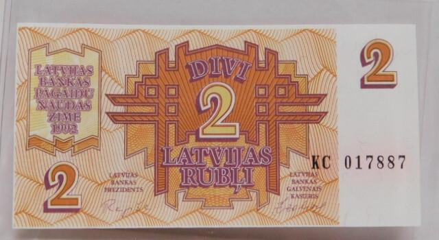 1992 Latvian Bank 2 Rublis Crisp Post-Cold War Banknote