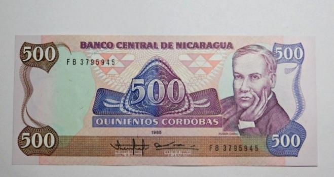 (2) Nicaragua Banknotes*1985 500 Cordobas and 1000 Cordobas*Both Crisp Unc