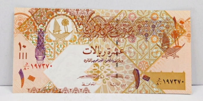 2003 Qatar 10 Riyals Crisp And Uncirculated Banknote