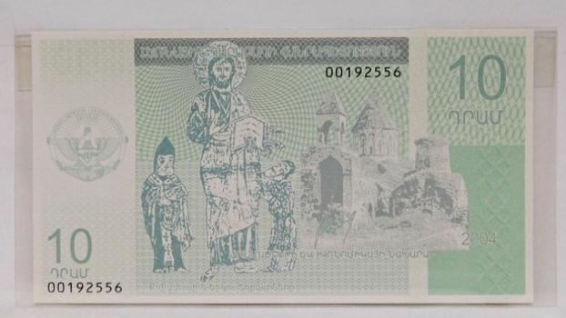 2004 Nagorno-Karabakh Armenia Crisp Uncirculated Note
