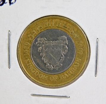 2009 Bahrain 100 Fils