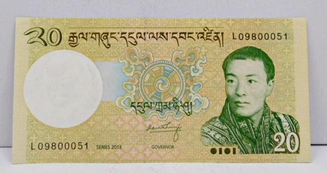 2013 Bhutan 20 Ngultrum Crisp And Uncirculated Banknote