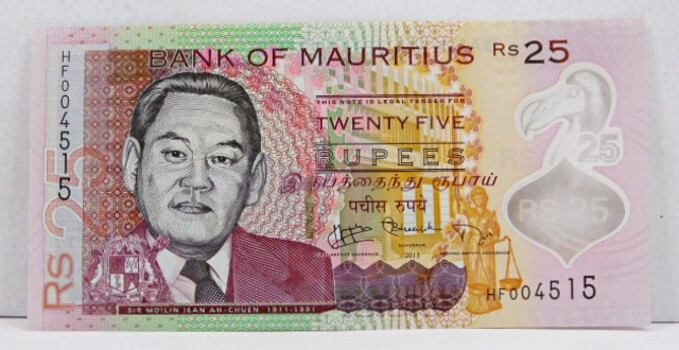 2013 Mauritius 25 Rupee Crisp Polymer Banknote