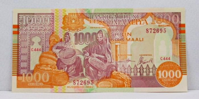 (3) Banknotes:1990 Somali 1000 Shillings*1998 Egypt 5 Pounds*1991 5 Sudanese Pound