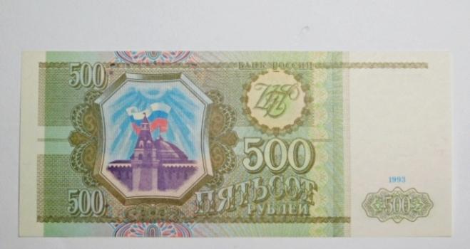 (3) Banknotes*1993 Russia 500 Rubles*2006 Honduras 1 Lempiras & 2012  2 Lempiras*All Crisp Unc
