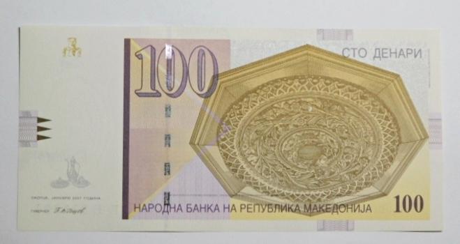 (3) Banknotes:2011 Macedonia 10 & 100 Dinari*1996 Macedonia 50 Dinari*All Crisp Unc