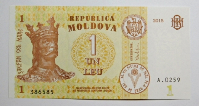 (3) Crisp Banknotes:2015 Moldova 1 Le*2013 Moldova 10 Le1993*Russia 200 Rubles