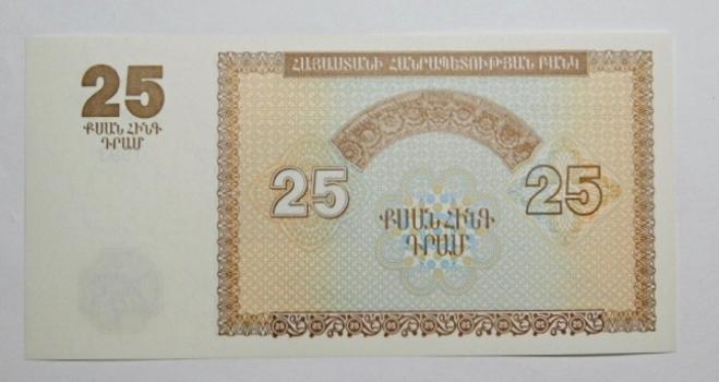 (3) Crisp Unc Banknotes: 1993 Armenia 25 & 50 Dram* & 2012 Bangladesh 20 Taka