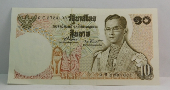 1969 Thailand 10 Baht Bank Note - High Grade Crisp Paper