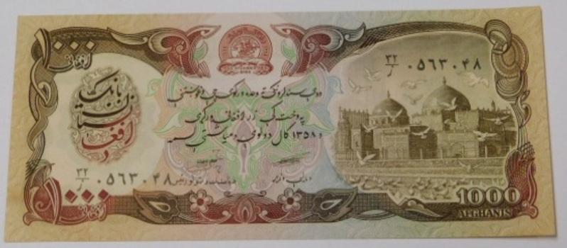Afghanistan 1000 Afghanis Uncirculated Note