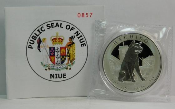 RARE 2016 $1 Niue Hachiko - Akita Dog 1 oz .999 Fine Silver Commemorative w/ COA - Low Mintage of Only 2,500!!!